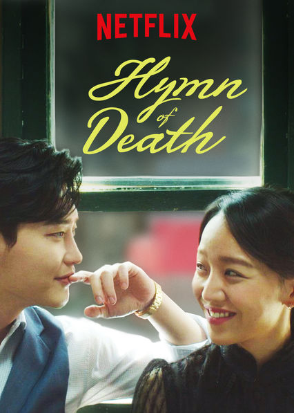 Watch Movie Hymn of Death - Season 1