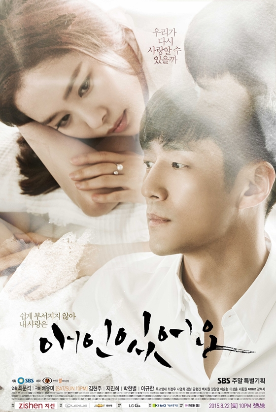 Watch Movie I Have A Lover