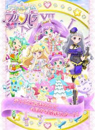 Watch Movie Idol Time PriPara