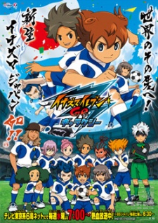 Watch Movie Inazuma Eleven Go: Galaxy