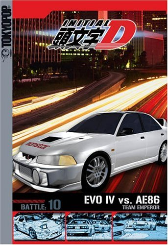 Watch Movie Initial D: First Stage