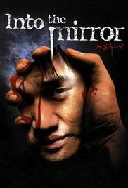 Watch Movie Into the Mirror