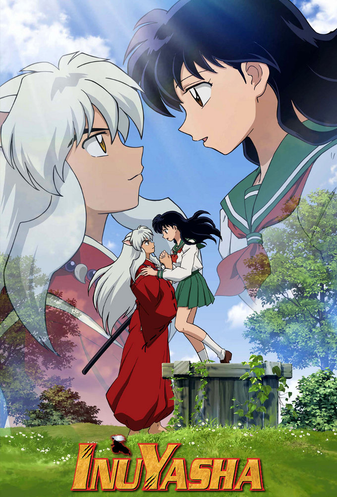 Watch Movie Inuyasha - Season 2