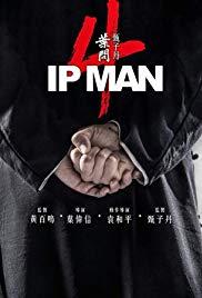 Watch Movie Ip Man 4: The Finale