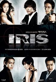 Watch Movie Iris 1