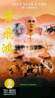 Watch Movie Jet Li Once Upon A Time In China 1