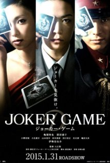 Watch Movie Joker Game