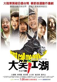 Watch Movie Just Call Me Nobody