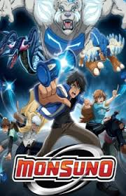 Watch Movie JUUSEN BATTLE MONSUNO