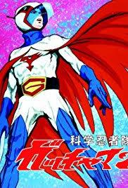 Watch Movie Kagaku Ninja-tai Gatchaman