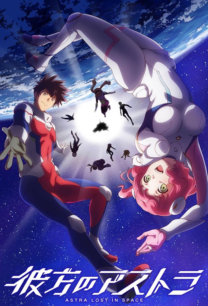Watch Movie Kanata no Astra - Season 1
