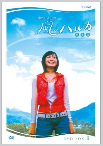 Watch Movie kaze no haruken