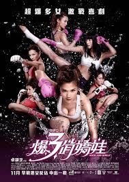 Watch Movie Kick Ass Girls