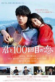 Watch Movie Kimi to 100-kaime no koi