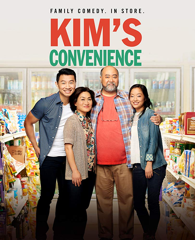 Watch Movie Kim's Convenience - Season 4
