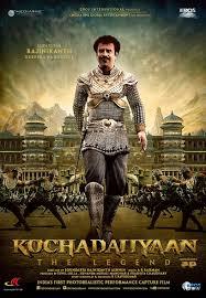 Watch Movie Kochadaiiyaan
