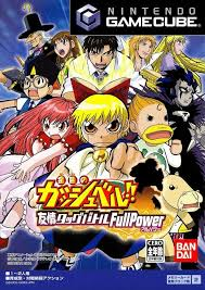 Watch Movie Konjiki no Gash Bell!!