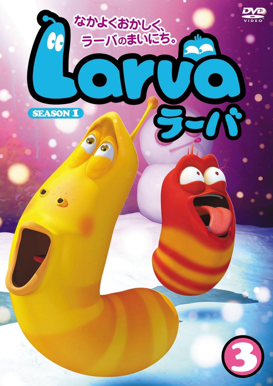 Watch Movie Larva - Volume 1
