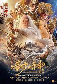 Watch Movie League of Gods