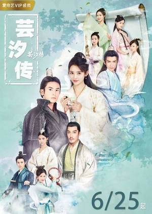Watch Movie Legend of Yun Xi