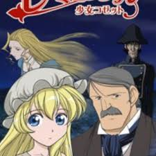Watch Movie Les Misérables: Shoujo Cosette