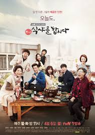 Watch Movie Lets Eat 2