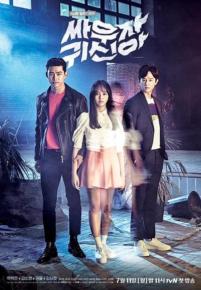 Watch Movie Let's Fight Ghost