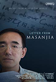 Watch Movie Letter from Masanjia