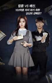 Watch Movie Liar Game