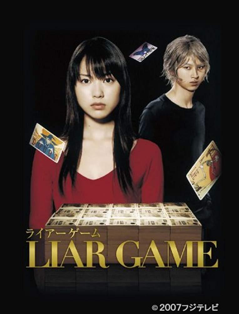 Watch Movie Liar Game - Season 2