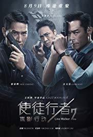 Watch Movie Line Walker 2: Invisible Spy