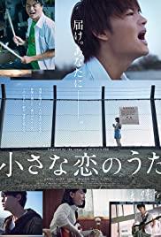 Watch Movie Little Love Song