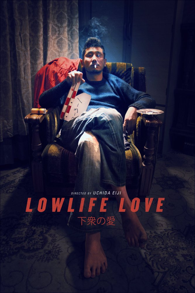 Watch Movie Lowlife Love