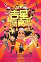 Watch Movie Lucky Star
