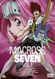 Watch Movie macross 7