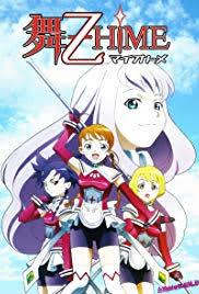 Watch Movie Mai-Otome