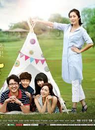 Watch Movie Mama 2014