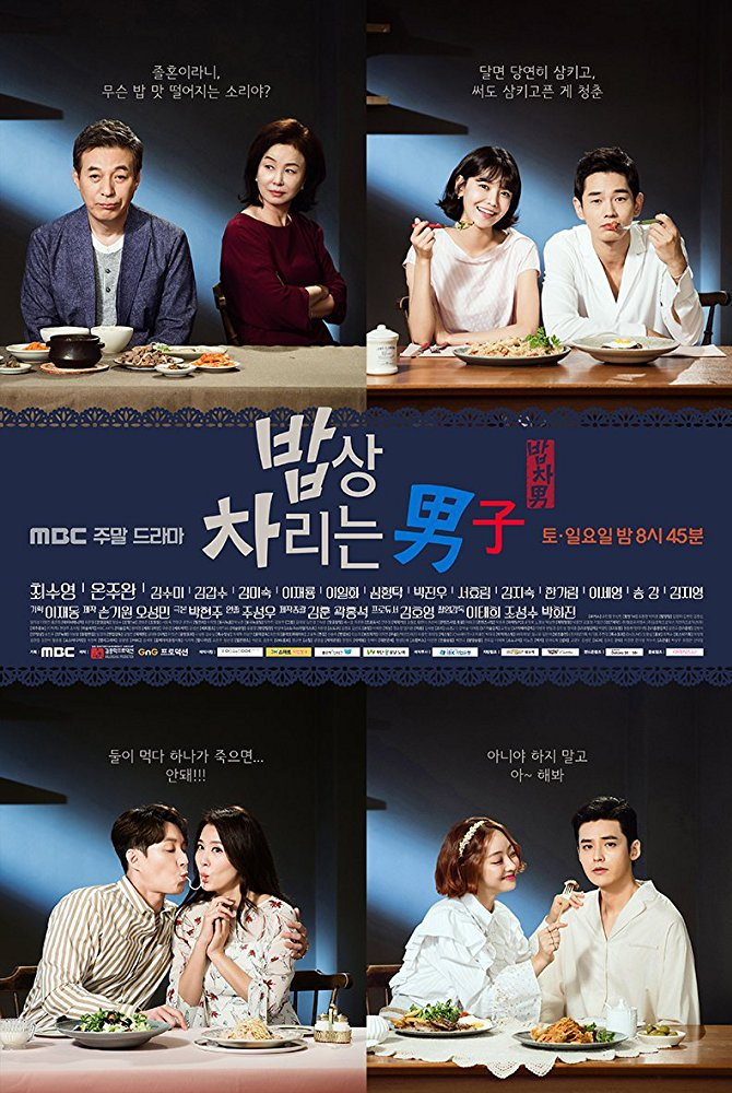 Watch Movie Man Who Sets the Table