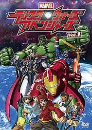 Watch Movie Marvel Disk Wars: The Avengers