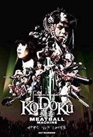 Watch Movie Meatball Machine Kodoku