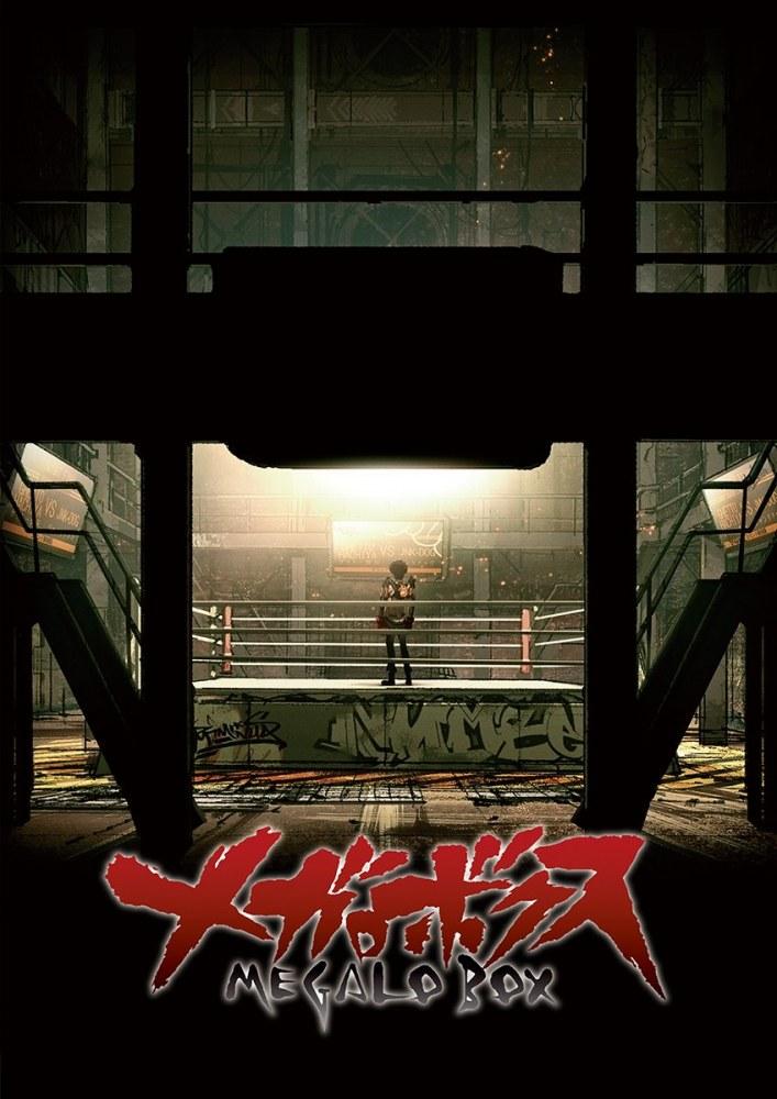 Watch Movie Megalo Box - Season 1