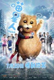 Watch Movie Meow