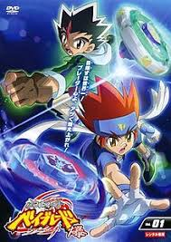 Watch Movie Metal Fight Beyblade