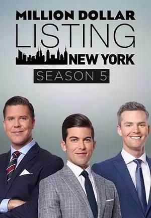Watch Movie Million Dollar Listing New York - Season 5