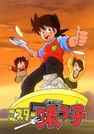 Watch Movie Mister Ajikko