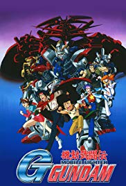 Watch Movie Mobile Fighter G Gundam
