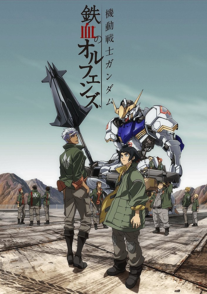 Watch Movie Mobile Suit Gundam: Iron-Blooded Orphans - Season 1