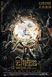 Watch Movie Mojin: The Worm Valley