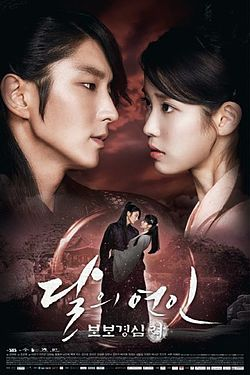 Watch Movie Moon Lovers: Scarlet Heart Ryeo