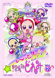 Watch Movie Motto! Ojamajo Doremi